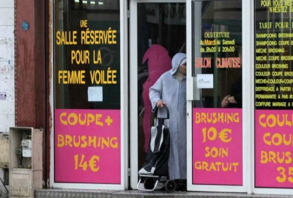 Témoignage d'une enseignante à Saint-Denis (93)